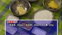 【火】君之的手工烘焙坊面包_豆沙面包的做法