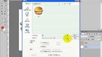狂风营销图片ps大法文件的打开和存储1.14