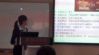 视频: 招商证券京东四初级讲师认证-徐静