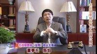 视频: 鲁中网·名尚银泰城大拜年
