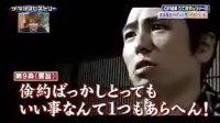 世紀のワイドショー!ザ・今夜はヒストリー- #47 ~江戸経済革命~  放送日:2012年 8月8日