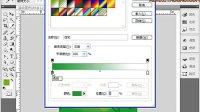 [PS]Photoshop教程-平面设计与印前技术实例解析全集(第一辑)_4
