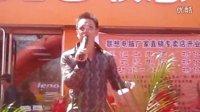 2011-04-16联想专卖店在沈阳开业了C