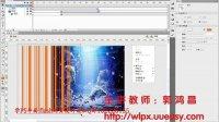 Flash cs5视频教程 第二课