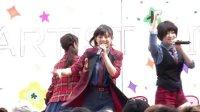 フェアリーズ LIVEステージ(朹京経済大学「葵祭」) (720p)