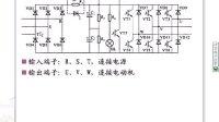 变频器原理与应用 06 哈工大 (全套36讲见空间专辑)  自学视频教程观看与下载