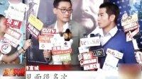 三大影帝集聚《寒战》对决结果成谜  20120912  现场快报