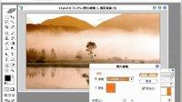 PS视频教程--数码照片处理与精修完全学习手册 (3)