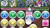 [Puzzle&Dragons][OGC] 樹の天空龍 - 深緑の空 超級 - 水4倍