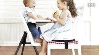 瑞典嬰兒用品品牌BabyBjorn 2013年新品Booster Chair 寶寶增高椅