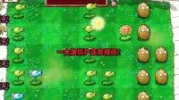 玩玩小游戏 03 老虎机 植物大战僵尸 伏兵