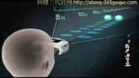 阿瞳视力训练恢复仪有用吗 阿瞳二代官网有用吗怎么样