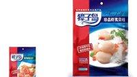 包装设计 产品包装 食品包装 品牌包装