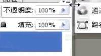 2012年10月07日晚8点飘渺的云老师PS音画《丹顶鹤的故事》刻录