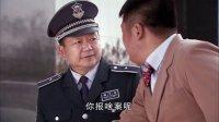 乡村爱情圆舞曲 44 刘能犯错被告发