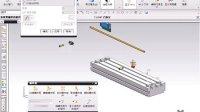 精通UG.NX6.0产品模具设计-9-3装配爆炸图