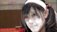 惠比寿麝香葡萄 おねだりマスカットsp50 (09月13日)