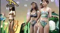 十二大美女海底城泳装歌唱秀-15