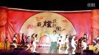 广轻设计学院12届迎新晚会开场舞《江南style》
