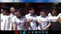 视频: 徐皮匠加盟店-沙龙路自营店