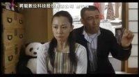 守靈夜狂想曲 DVD 預告(480p_H.264-AAC)