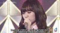 最音乐 2014 土豆最音乐日本公信榜 140206 AKB成员唱功惨不忍睹