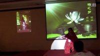 2014年乐蛙年会节目《蛙之梦》蛙叔蛙娘共舞