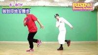 B-BOY ORIGINAL INDIAN STEP RISING Dance School
