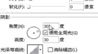 2012年10月4日单骑老师PS大图【多少等待依旧为你】课录