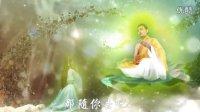 情的故事-佛教音乐微电影
