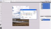 [PS]Photoshop 数码照片处理教程-057调整色彩平衡