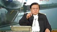 中国富人大量移民海外
