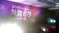 广西南宁泡泡秀宣传表演泡泡秀演出