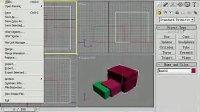 3dMAX教程全集--04
