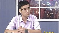 视频: (亚洲教育网)文山杏坛_昌邑电视台官方网站_标清