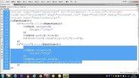 伸缩文本输入框(网页制作)