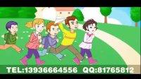 哈尔滨flash课件制作 二维动画制作 婚礼动画 公益动画 安全培训动画 软件开发
