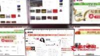 柳市E网官方网站宣传视频-中国电器之都核心网站!(eliushi.com)