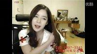 韩国女主播 美女热舞 清纯 漂亮 小牡蛎专辑-2-0002