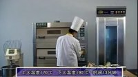 【火】肉松面包的做法_用面包机做面包的材料