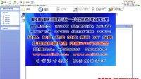QQ邮箱搜索拍拍卖家信息搜索QQ369344783
