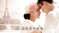 林时清  《翻唱》【 今生有你 】Jin Sheng You Ni  《Long Mei Zi》