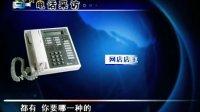 视频: 中秋国庆双节将至 高仿烟酒网上热销 120918在线大搜索