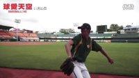 视频: 《球愛天空》陳慶洋