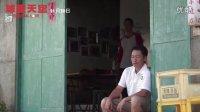 视频: 球愛天空-郭哥