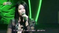 【LIVE】虫のバラード(倉持明日香)第3回AKB48紅白対抗歌合戦