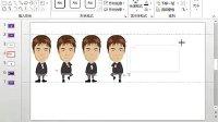 【PPT动画教程】13-多帧循环动画(以江南style制作为例)