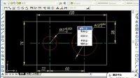 CAD教程入门 教程视频33下