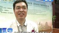 南宁  棋牌国际邀请赛开赛  121104新闻在线