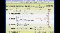 根轨迹法08  04绘制根轨迹的基本法则(二)1